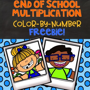 End of School Multiplication Color-By-Number FREEBIE