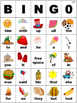 End of School Summer Themed Dolch Sight Word BINGO