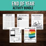 End of School Writing Activity Bundle