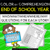 End of School Year (Color by Comprehension Stories and Questions) - 10 Stories