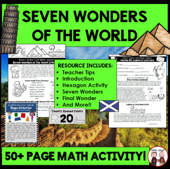 Seven Wonders Vacation Math Activity