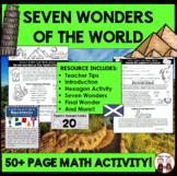 Seven Wonders Vacation Math Activity