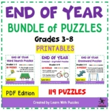 End of School Year Puzzles Bundle - 85+ UNIQUE Puzzles For