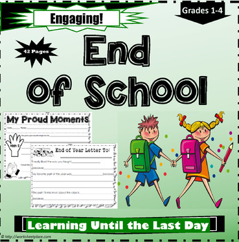 End of School Year Worksheets