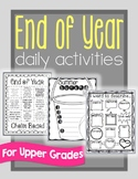 End of School Year daily activities BUNDLE