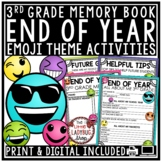 Emoji End of The Year Activities 3rd Grade- End of the Year Memory Book