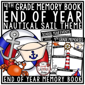 Nautical End of The Year Activities 4th Grade - Memory Book