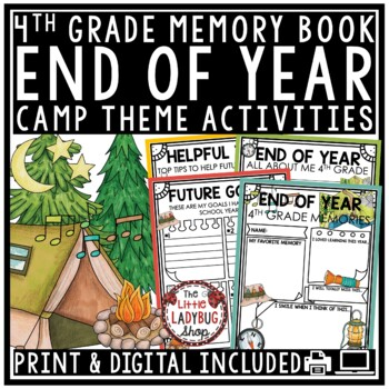 Camping Theme- End of The Year Activities 4th Grade & Memory Book