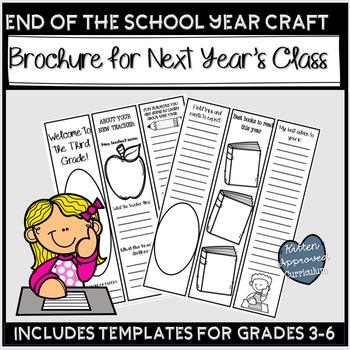 End of The Year Crafts End of The Year Craftivity