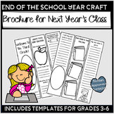 End of The Year Crafts End of The Year Craftivity