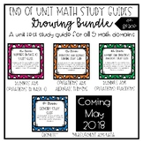 End of Unit 4th Grade Math Study Guides: Growing Bundle
