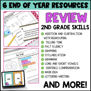 End of Year GIANT Bundle {2nd Grade}