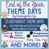 Special Days Activities BUNDLE!!