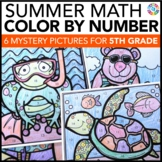 5th Grade Math Review: 5th Grade End of the Year Activities (Color by Number)