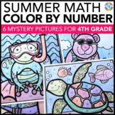 4th Grade Math Review: 4th Grade End of the Year Activities (Color by Number)