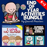 End of Year Activities BUNDLE (Memory Book and Summer Color by Number)