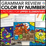 Upper Elementary End of the Year Grammar Review {ELA Summer Packet}