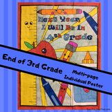 End of Year Activities -3rd Grade Poster - Individual Poster for 3rd Graders