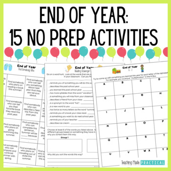 End of the Year Activities - End of Year No Prep