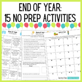 No Prep End of the Year Activities - Fun End of Year Packet