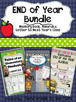 End of Year Activities Bundle- Awards, Memory Book, Letter
