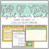 End of Year Activities Digital Choice Board