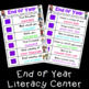 End of Year Activities Elementary | End of Year Games | Literacy Center