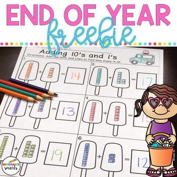 End of Year Activities - Freebie