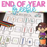 End of Year Activities - Freebie