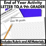 High School End of Year Activities: Letter to a 9th Grader