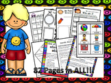 1st Grade End of Year Activities MEGA BUNDLE:  Projects, Games, Awards, etc.
