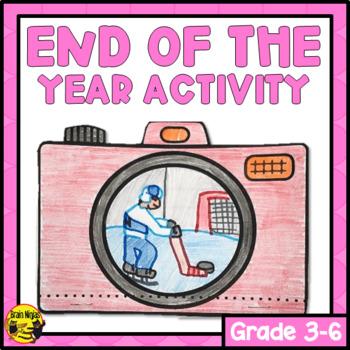 End of Year Activity Bundle- FREEBIE Sample