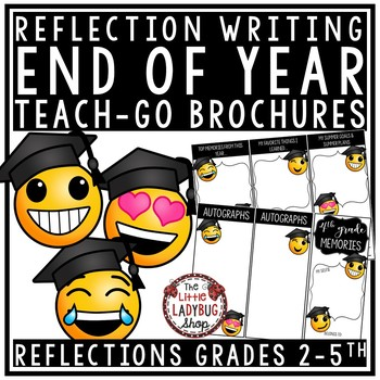 End of Year Writing Activity Brochure - Emoji Theme • Teach- Go Pennants™