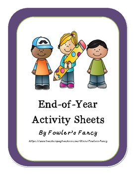 End-of-Year Activity Packet