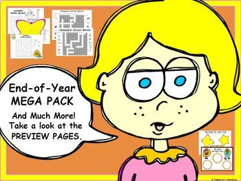 End of Year Activity Printables (Mega Pack)