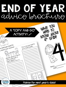 End of Year ~ Advice for Fourth Grade Brochure