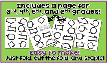 End of Year Autograph Mini Booklet {3rd, 4th, 5th, 6th grade}