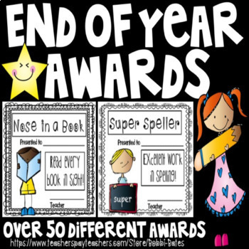 End of Year Awards Bundle