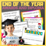 End of Year Awards EDITABLE BUNDLE IN ENGLISH AND SPANISH