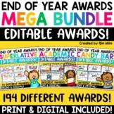 End of the Year Awards Editable Mega Bundle Print and Digital Google Slides