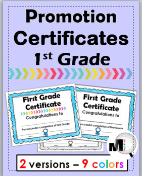 End of Year Awards – Promotion Certificates –  Grade 1