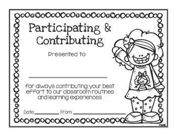 End of Year Awards {Learning Related}