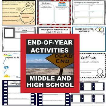 End of the Year BUNDLE! 3 PRODUCTS: Activities, Yearbook and Awards