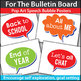 End of Year & Back to School reflective activity pack - 90 questions