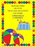 End of Year Beach Ball Bingo & Multiplication Game