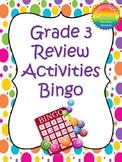 End of Year Bingo Review Activities Grade 3