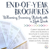 End-of-Year Brochure