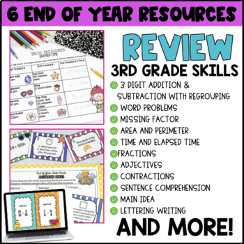 End of Year GIANT  Bundle {3rd Grade}