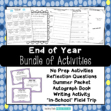 End of Year Bundle - No Prep Activities, Letter Writing, R