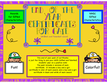 End of Year Certificate Pack for GATE (Gifted and Talented)